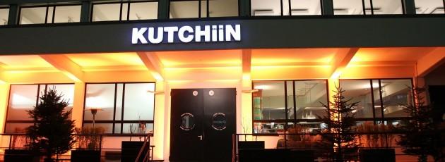 Weihnachtsfeier Kutchiin
